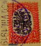 1919-aunus-michel-06-1-m-geprueft-hellmann