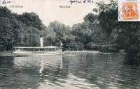 1918-07-27-moorlake-klein