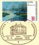 1972-grunewaldsee-alexander-von-riesen-klein