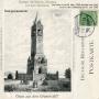 1899-03-06-grunewaldturm-zeichung-schwechten