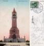 1911-grunewaldturm