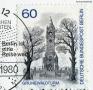 1980-grunewaldturm-schmuckblatt-mi-636-a