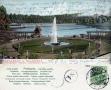 1904-terrassen-am-halensee