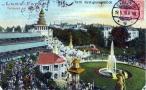 1910-luna-park