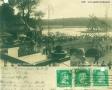 1928-lunapark