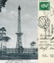 1927-04-15-funkturm-klein