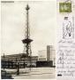 1932-02-02-funkturm-klein
