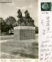 1941-11-13-laeufergruppe-scholzplatz-hugo-lederer-klein