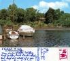 1974-ca-schloss-bvg-tageserhohlungsstaette-klein