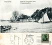 1915-04-26-koeniggraetzer-garten-klein