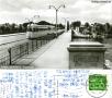 1956-freybruecke-mit-strassenbahn-klein