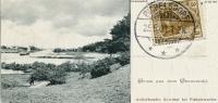 1903-05-25-pichelswerder-und-schildhorn-klein