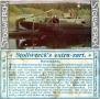 1904-stollwerk-album-7-serie-312-nr-3-grunewald-havelkahn-klein