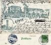 1897-06-23-schlosspark-pichelsdorf-klein