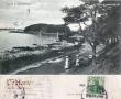 1905-schildhorn-blick-auf-klein