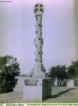 1887-schildhornsaeule-aufnahme-verlag-sophus-williams-klein