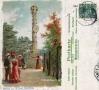 1901-schildhorndenkmal-klein
