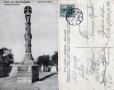 1907-schildhorndenkmal-mit-inschrift-klein