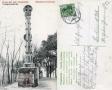 1909-schildhorn-denkmal-klein