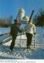 1989-teufelsberg-skihang-klein