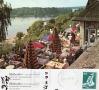 1977-04-28-huthmacher-wannsee-terrassen-klein
